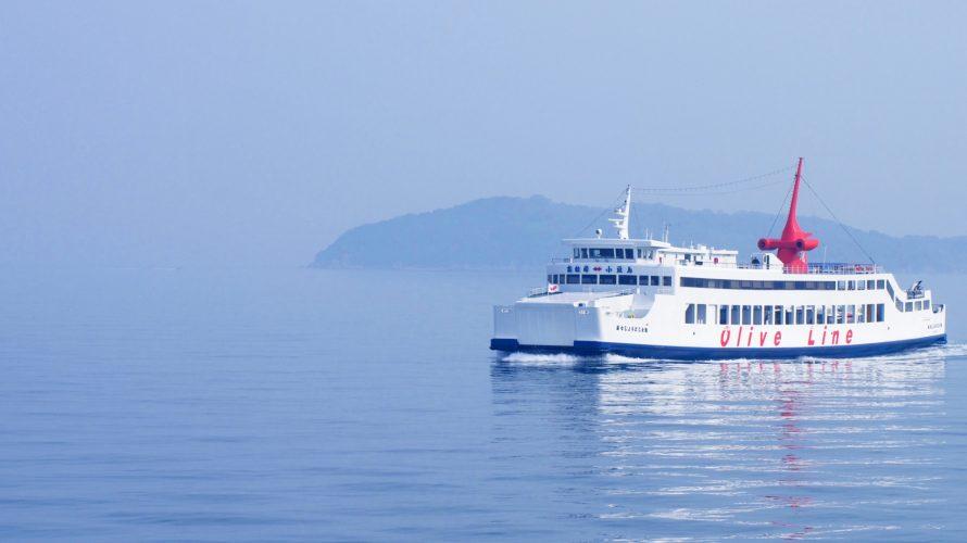 小豆島の絶景。副業ライターが夕日から教わった大切なこととは?