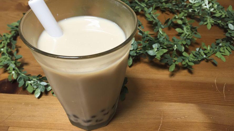 台湾で、飲み物やかき氷を注文する方法