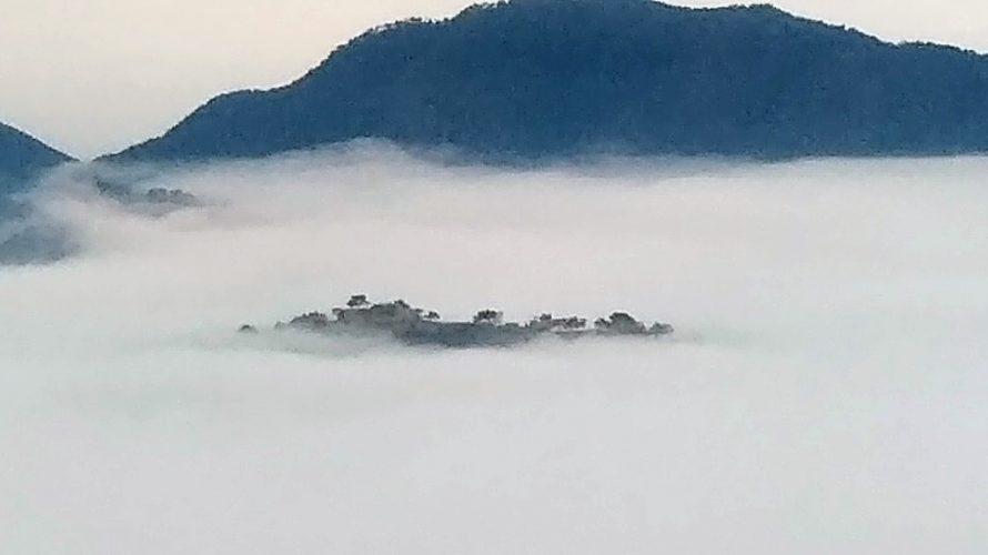 ライターの早朝遠足。天空の城・竹田城跡に行って雲海を見た