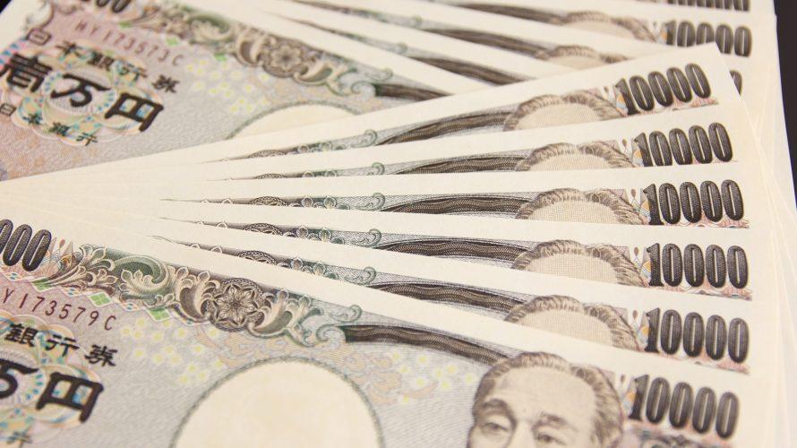 50万円拾ったアラフィフ(50代)ライターが、居酒屋で知った大切なこと