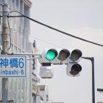 大阪のコワーキングスペース 「コモンズ天六」体験レポート、Caféよりお得だったお話