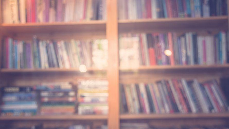 フリー編集者が語る 地方で『書籍ライター』(ブックライター)になる方法